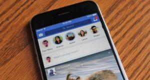 فيس بوك يضيف خاصية الصور ثلاثية الأبعاد