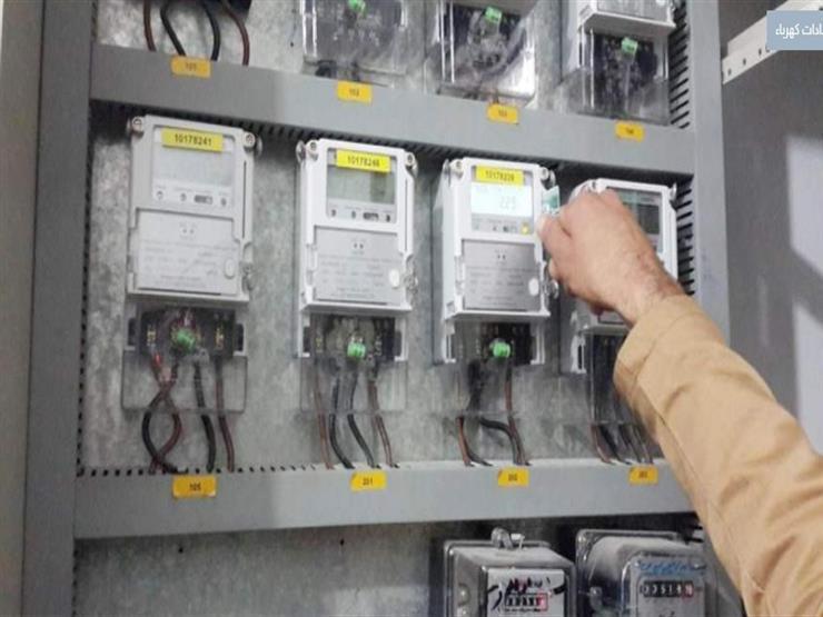 كيفية معرفة فاتورة كهرباء شهر نوفمبر 2018