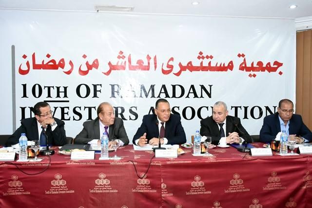الشرقية يلتقي أعضاء جمعية مستثمري العاشر من رمضان