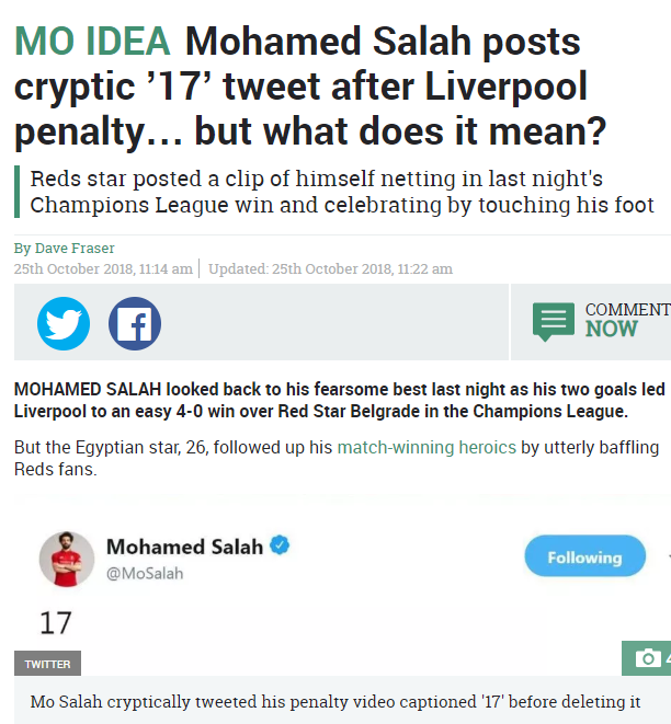 محمد صلاح يثير الجدل بتغريدة على «تويتر» قبل أن يحذفها