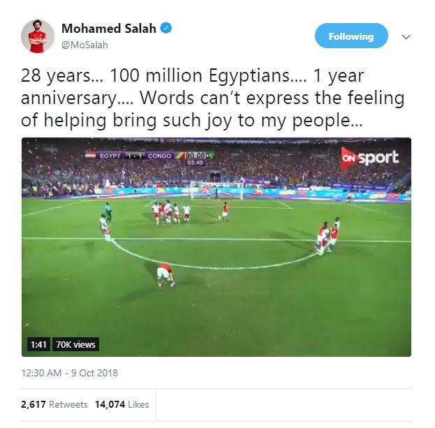 محمد صلاح يحيي ذكرى التأهل لكأس العالم