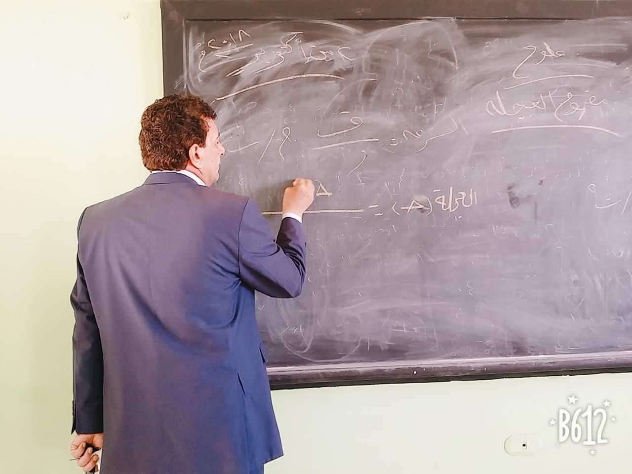 فاقوس التعليمية3