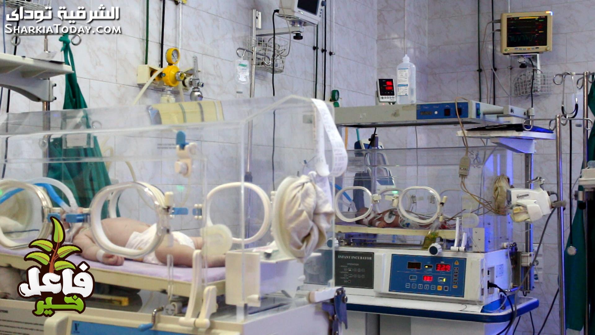 مركز شفاء الخيري بالشرقية