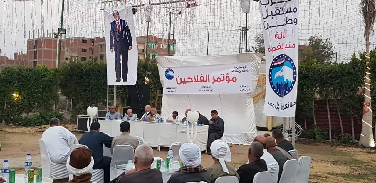 مستقبل وطن يناقش قضايا الفلاحين بحضور مدير الإدارة الزراعية بالشرقية