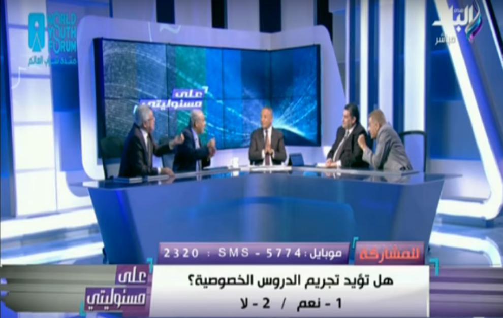 مشادة كلامية على الهواء بين ضيوف أحمد موسى