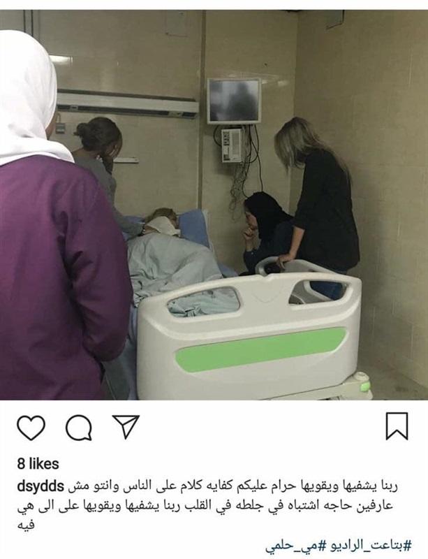 مي حلمي تدخل المستشفى بعد تأجيل حفل زفافها