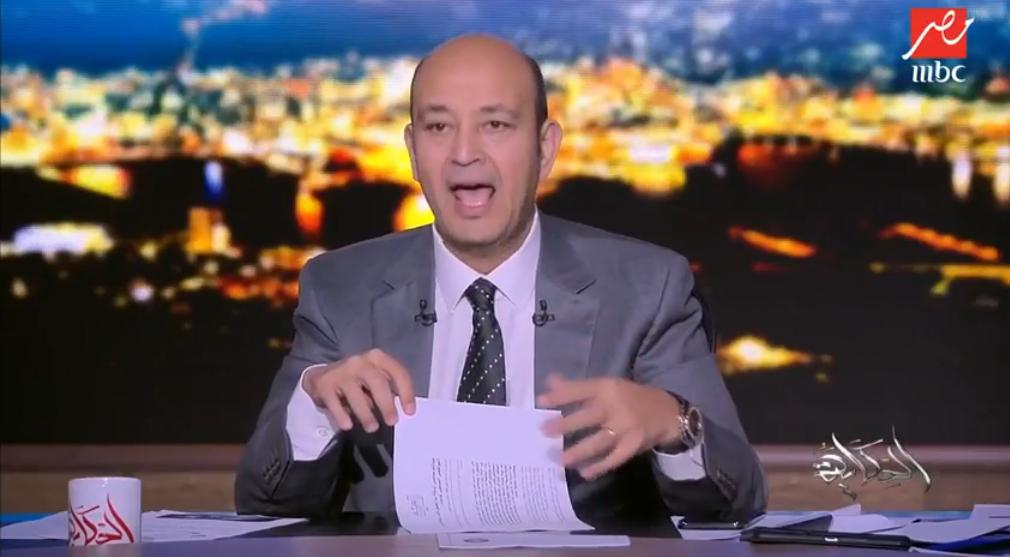 هكذا وصف عمرو أديب رئيس مجلس الوزارء