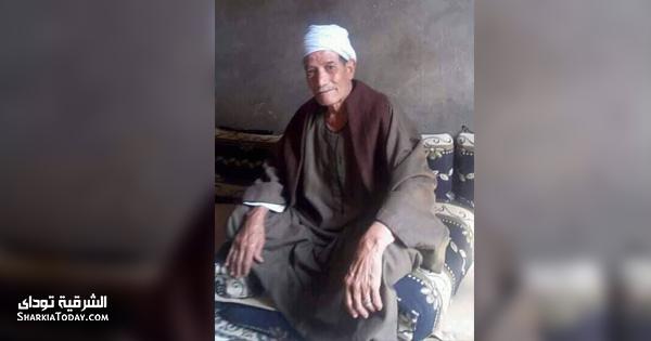 وفاة والد النائب رائف تمراز عضو مجلس النواب