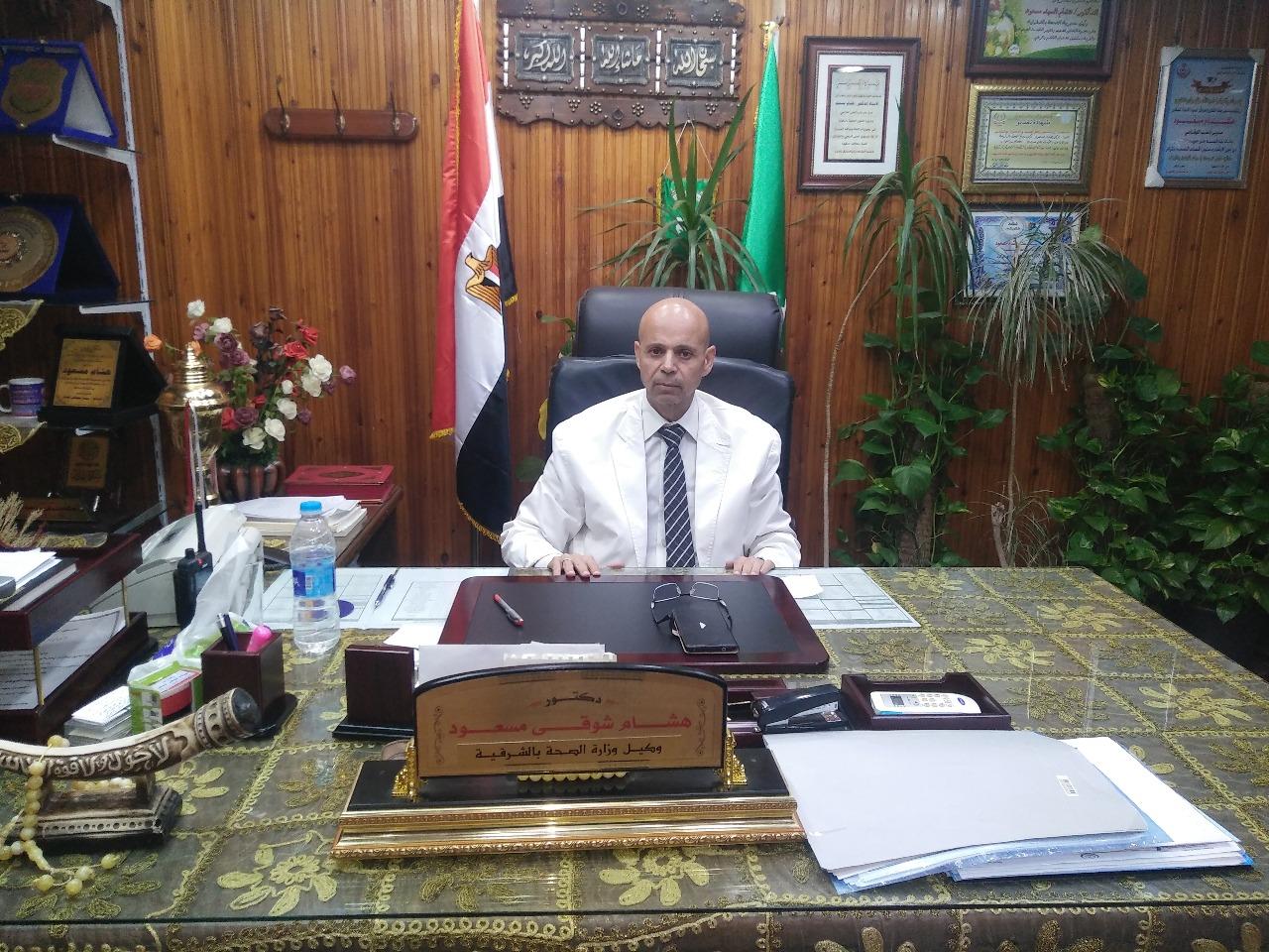 إعفاء مدير مستشفي السعديين من مهام منصبه