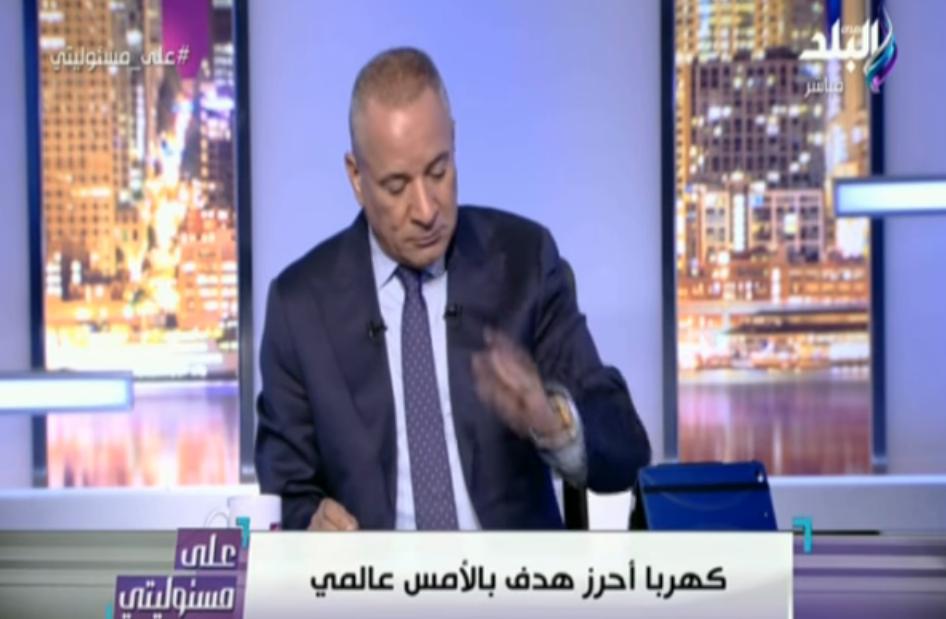 أحمد موسى يبكي على الهواء بعد هزيمة الأهلي