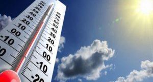الأرصاد تعلن موعد تحسن الطقس