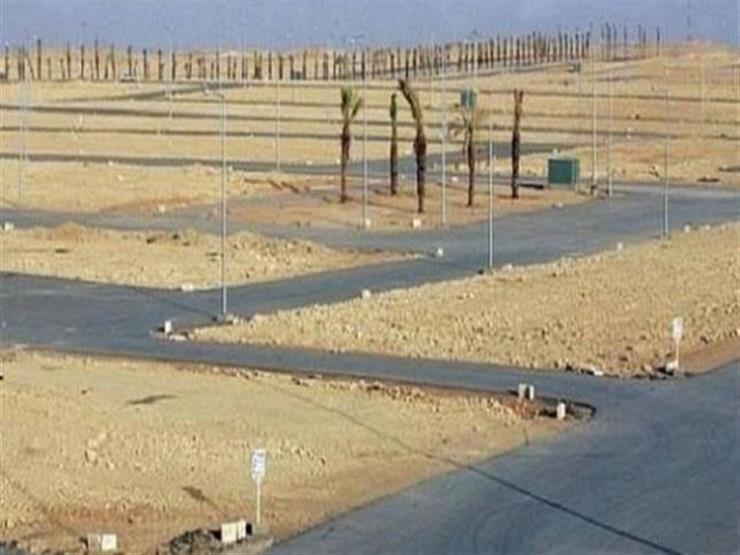 الإسكان تطرح قطع أراضٍ بيت الوطن في القاهرة ودمياط