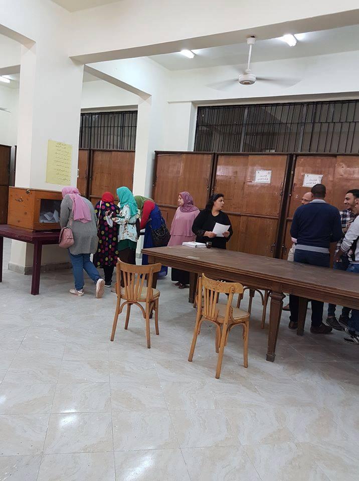 انتخابات اتحاد الطلاب