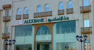 بنك الإسكندرية يعلن عن وظائف شاغرة