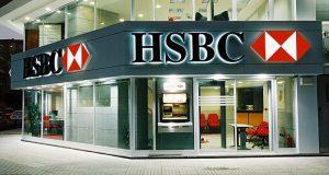 بنك HSBC يعلن عن وظائف للشباب برواتب مرتفعة
