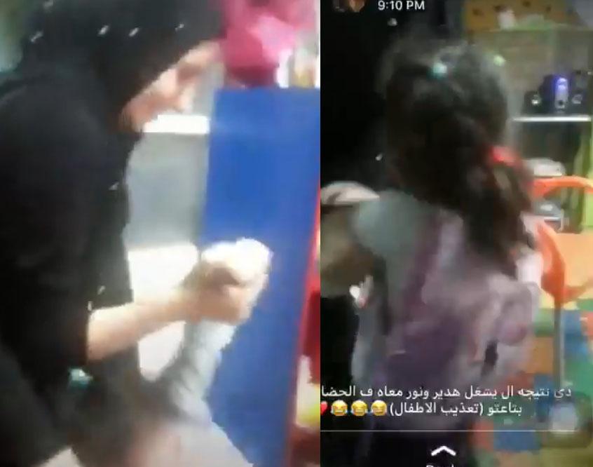 تعذيب أطفال داخل إحدى الحضانات بالإسكندرية