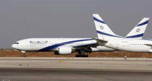 تفاصيل اختطاف ركاب طائرة إسرائيلية