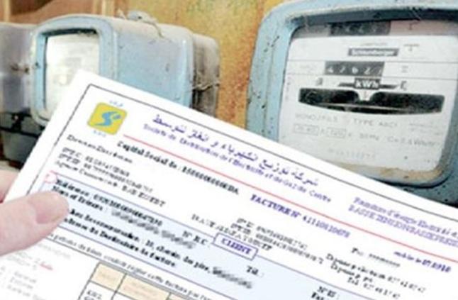 حقيقة إعفاء المواطنين من سداد فواتير الكهرباء والمياه