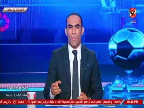 سيد عبد الحفيظ يعرب عن قلقه قبل مباراة الترجي