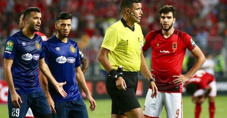 صحيفة تونسية تفجر مفاجأة بشأن مباراة الأهلي والترجي