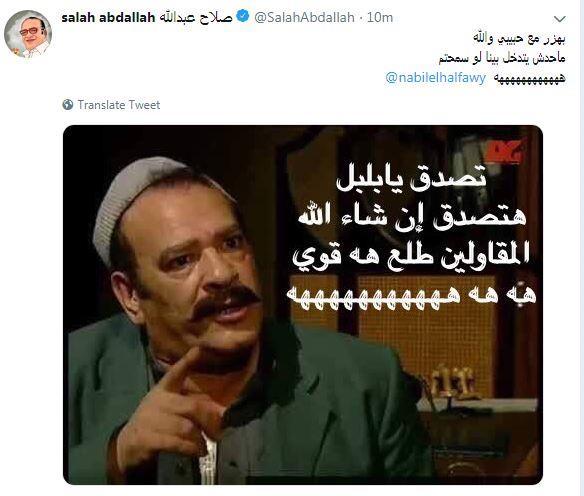 صلاح عبد الله يسخر من خسارة الأهلي والحلفاوي يرد
