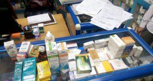 ضبط 2798 قرص أدوية منتهي الصلاحية بصيدليات الزقازيق
