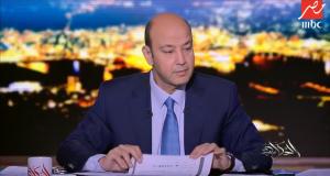عمرو أديب على إعلان السيسي إلغاء العلاوة للموظفين