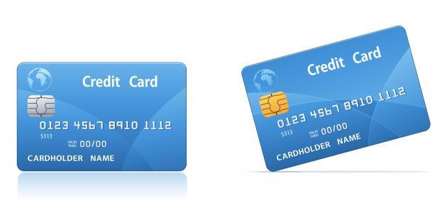 هي بطاقة الائتمان
