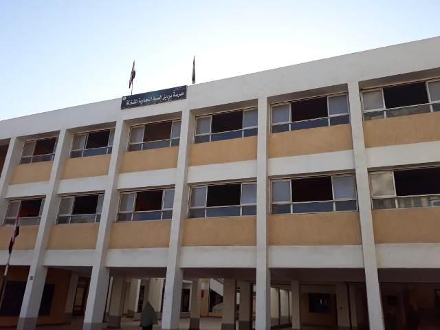 مدرسة بردين الثانوية التجارية