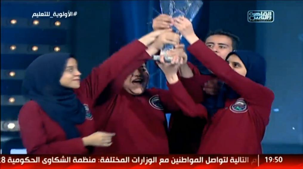 مدرسة عمر الفاروق بالزقازيق تفوز بكأس العباقرة للموسم الخامس