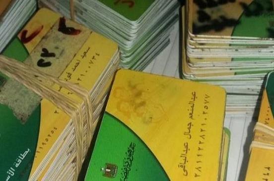 موعد تفعيل إضافة المواليد على البطاقات