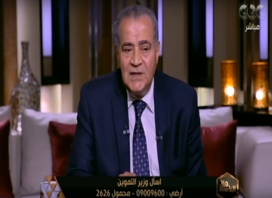 وزير التموين يكشف أسباب الحذف العشوائي للمواطنين