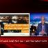 وزير الهجرة تكشف اَخر تطورات قضية الصيدلي المقتول بالسعودية