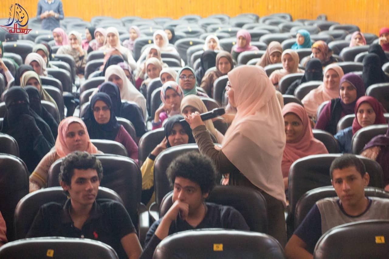 يوم ثقافي ينظمة جمعية رسالة