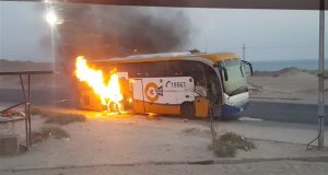 إصابة سائحين اثنين فى انفجار أتوبيس سياحي بالهرم