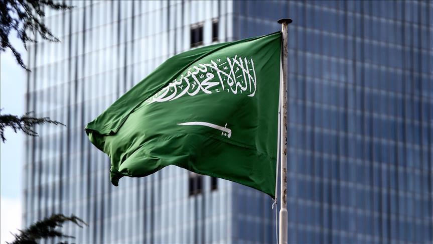 إعدام مصري في السعودية لهذا السبب