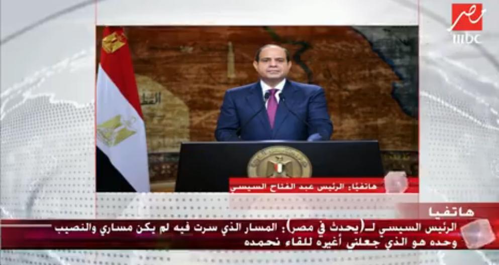 السيسي يزف بشرى سارة للمصريين بحلول 2019