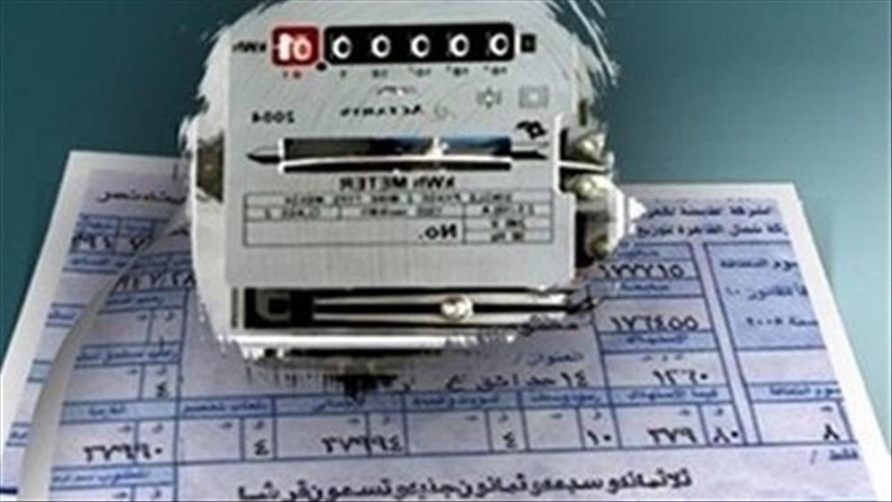 الكهرباء تعلن موعد رفع الدعم نهائيا عن المستهلكين