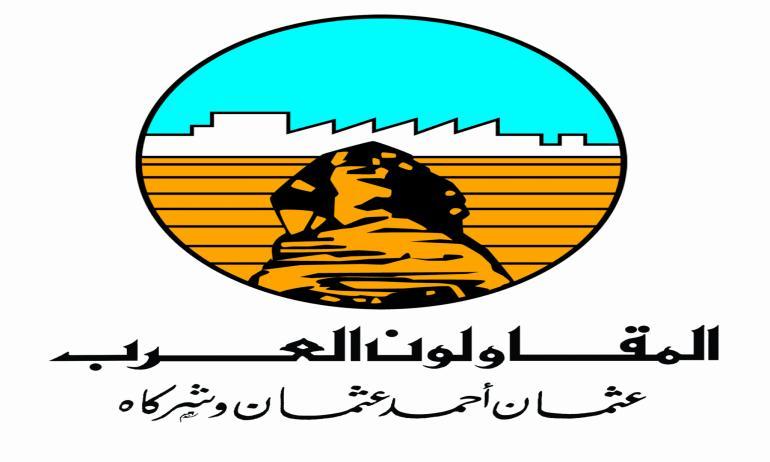 المقاولون العرب تعلن عن وظائف جديدة بالعاصمة الإدارية