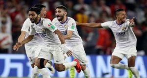 بث مباشر مباراة ريال مدريد والعين الإماراتي