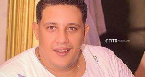 تأجيل محاكمة حمو بيكا لـ31 ديسمبر