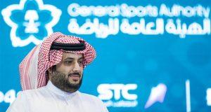 تركي آل الشيخ يعلن عن صفقة بيراميدز الجديدة
