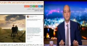 تعليق ناري من عمرو أديب على فيديو الهرم