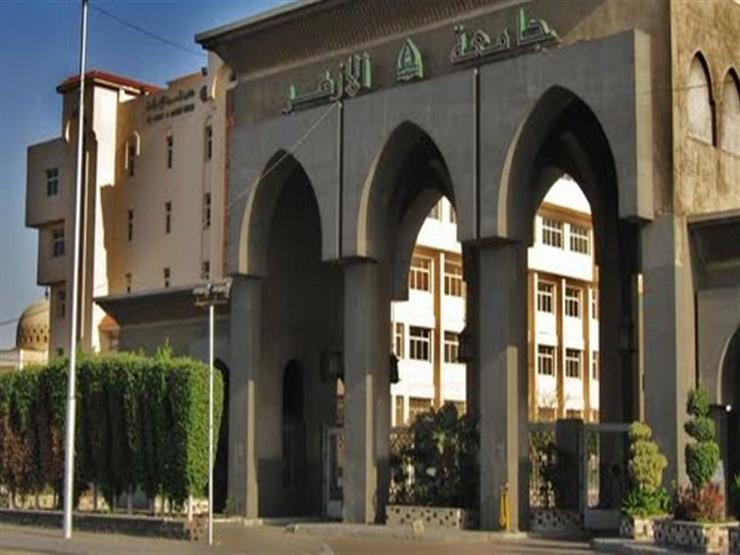 تفاصيل كلية الطب الخاص في جامعة الأزهر   الشرقية توداي