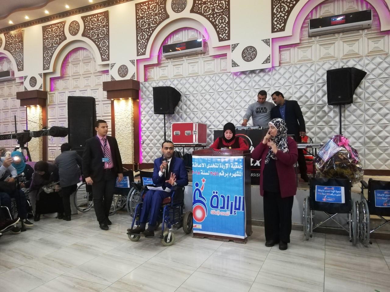 حفل تدشين جمعية الإرادة لمتحدي الإعاقة بأبوركبير