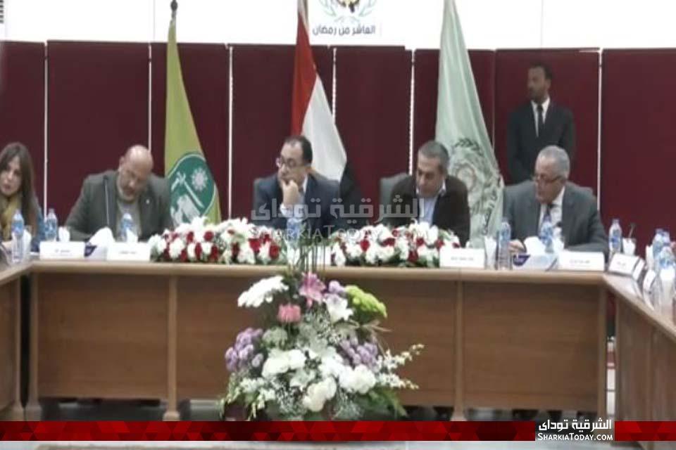 الوزراء يعقد اجتماع مع مستثمري العاشر من رمضان123