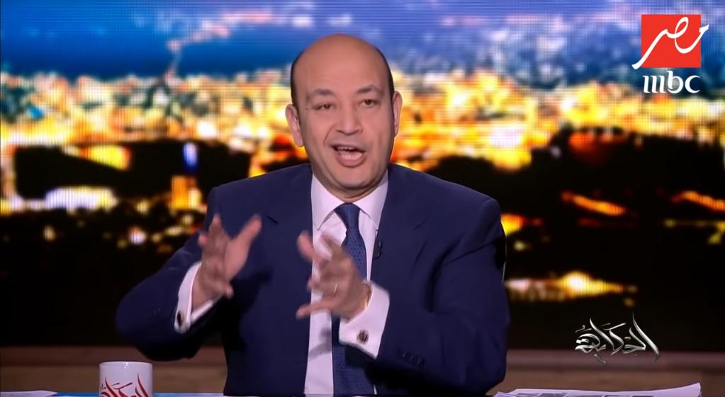 عمرو أديب على وجود ابنة بيل جيتس في مصر