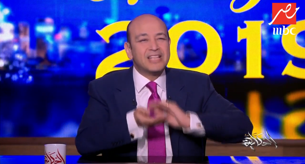 عمرو أديب يكشف عن أمنيته في 2019