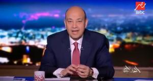 عمرو أديب عن حديث السيسي بشأن زيادة الوزن