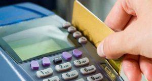 فئات محرومة من إضافة المواليد الجُدد على بطاقات التموين